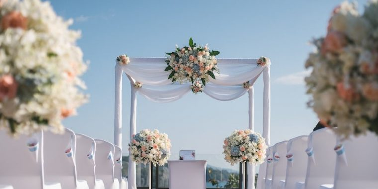 wedding insurance in Bethel STATE | J.W. Rook